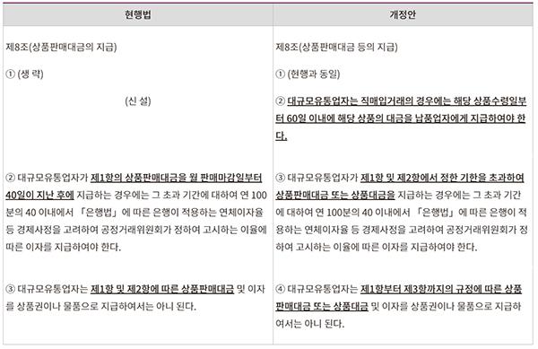 SJ_2021.04.12_1.jpg