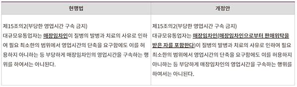 SJ_2021.04.12_2.jpg