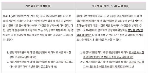 SJ_2021.04.20_1.jpg