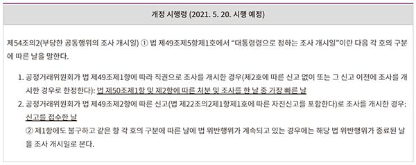 SJ_2021.04.20_2.jpg
