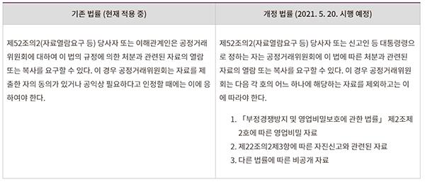 SJ_2021.04.20_3.jpg