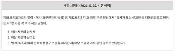 SJ_2021.04.20_4.jpg
