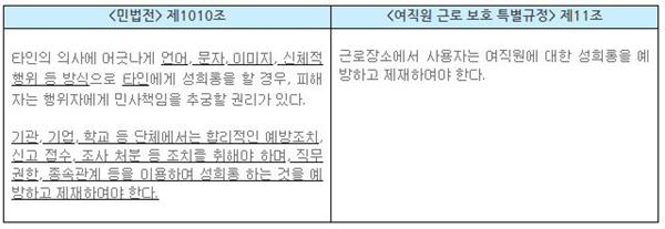TPY_2020.07.15_4.JPG