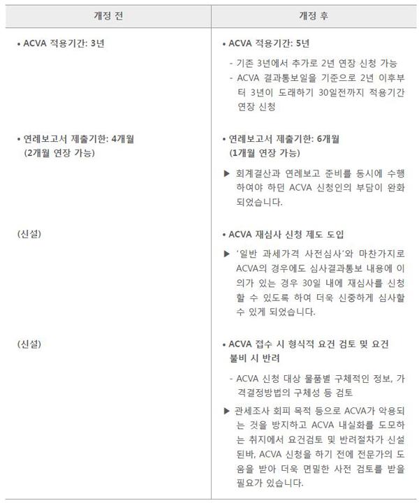 YC_2019.09.02_(4)_2.JPG