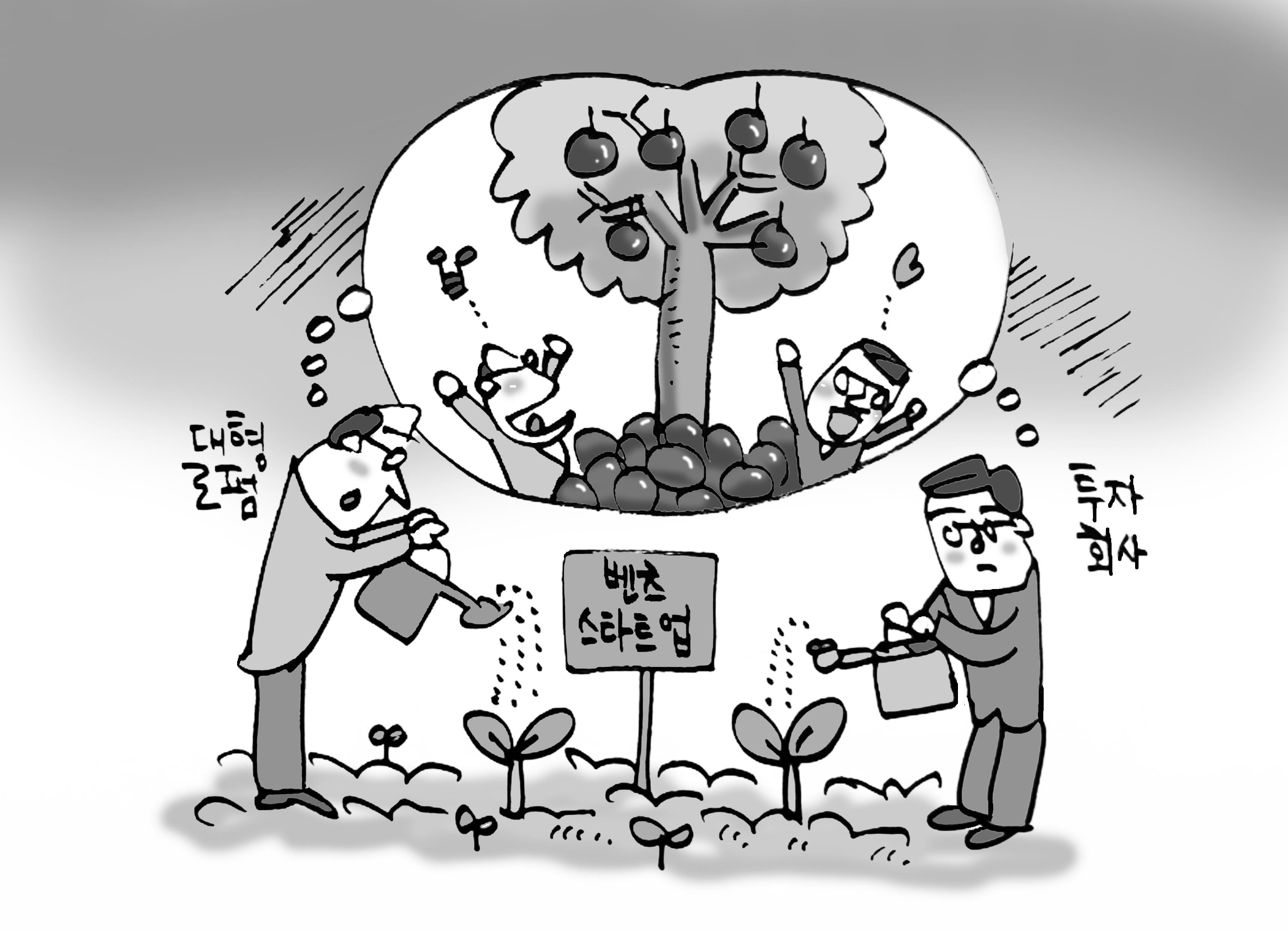 로펌업계, '새 블루오션'… 스타트업 열풍 주목