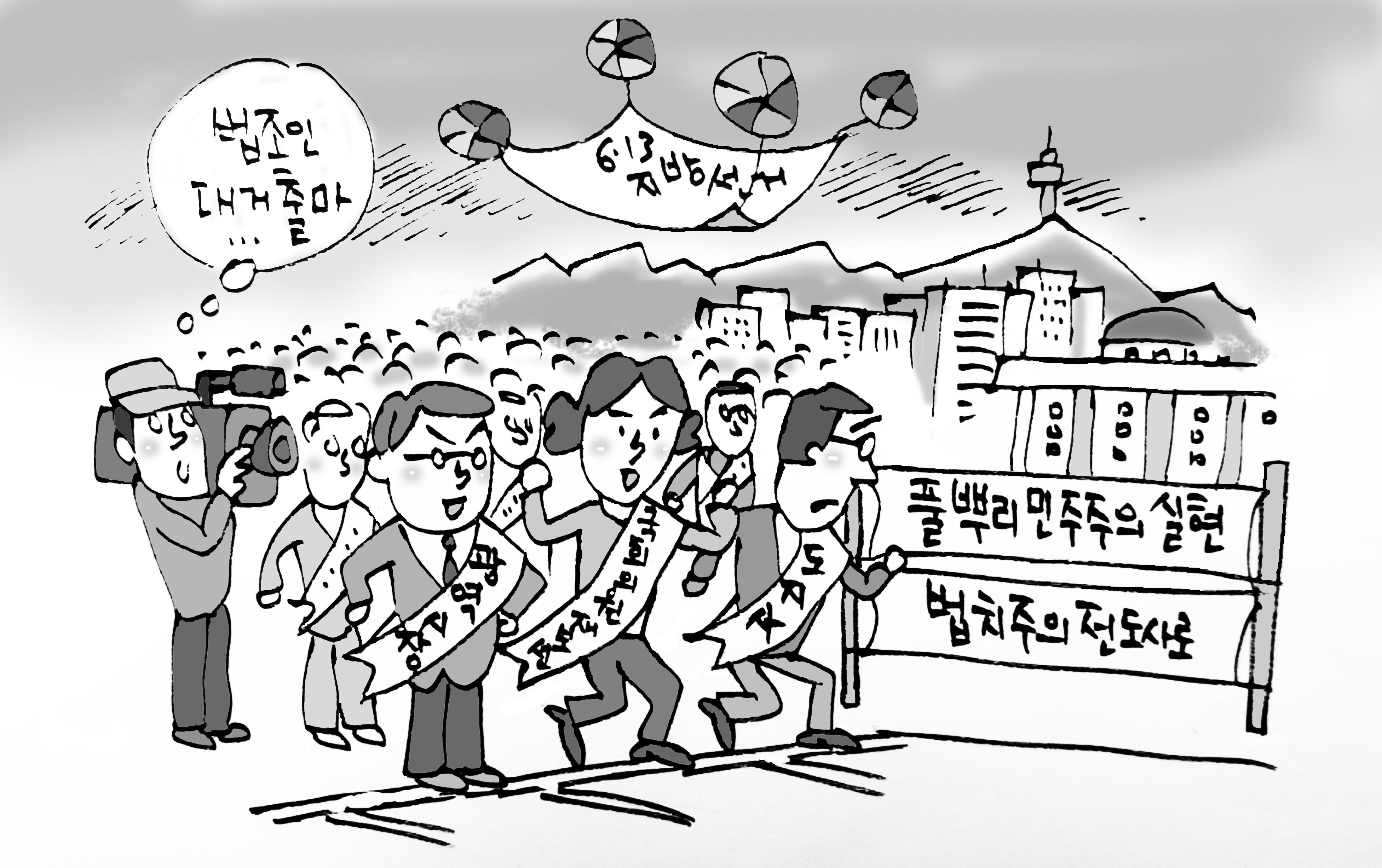 '6·13 지방선거' 뛰는 법조인 출신 후보들