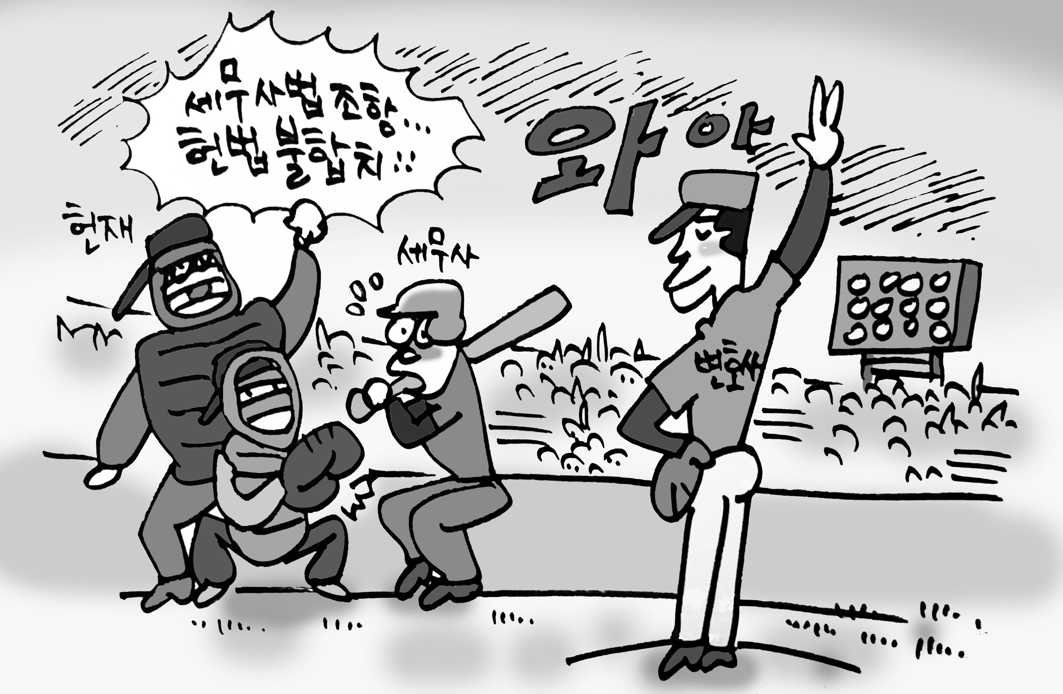 변호사, 세무대리·세무조정 업무 길 열렸다