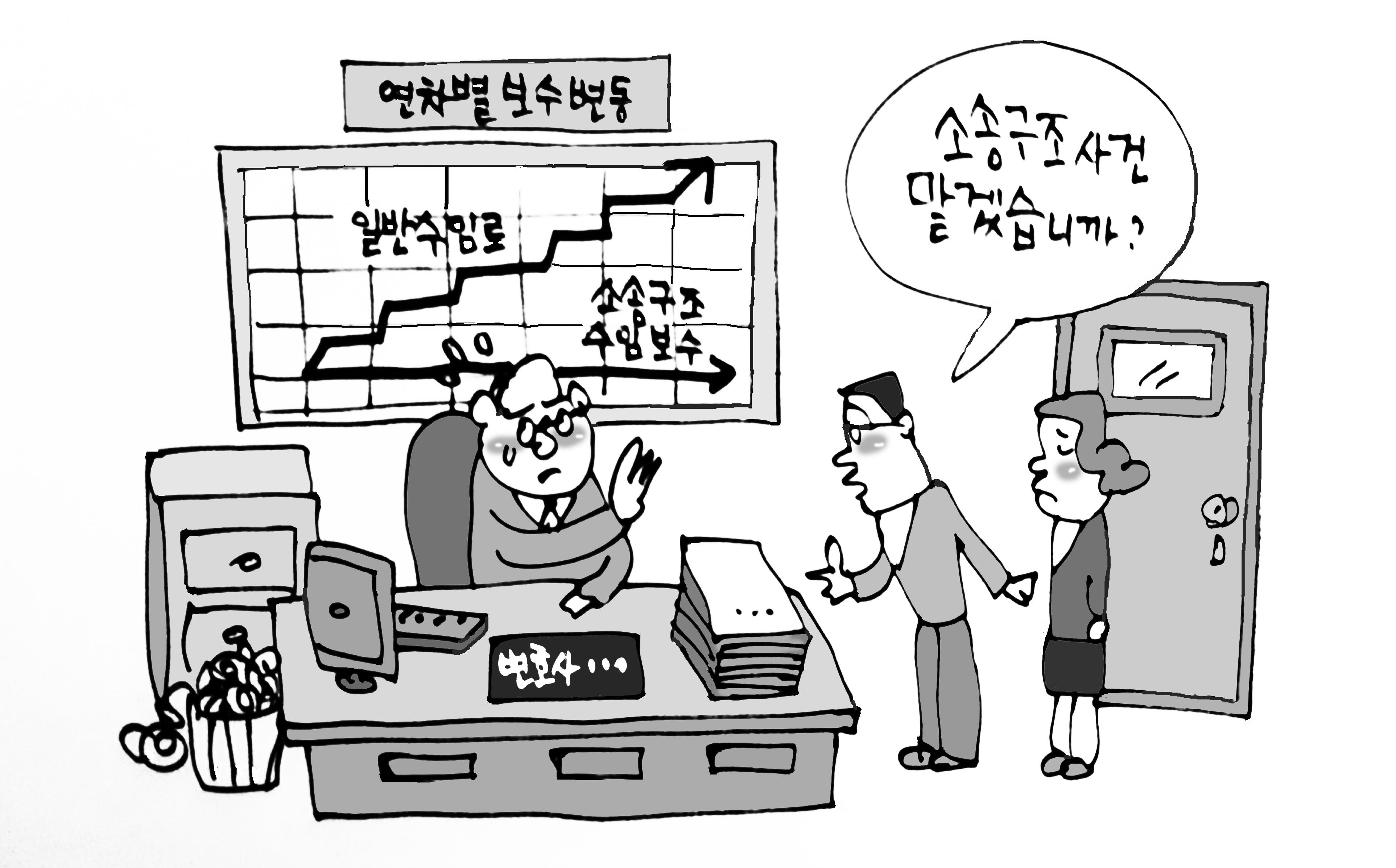 소송구조변호사 보수 10년 넘게 '동결'
