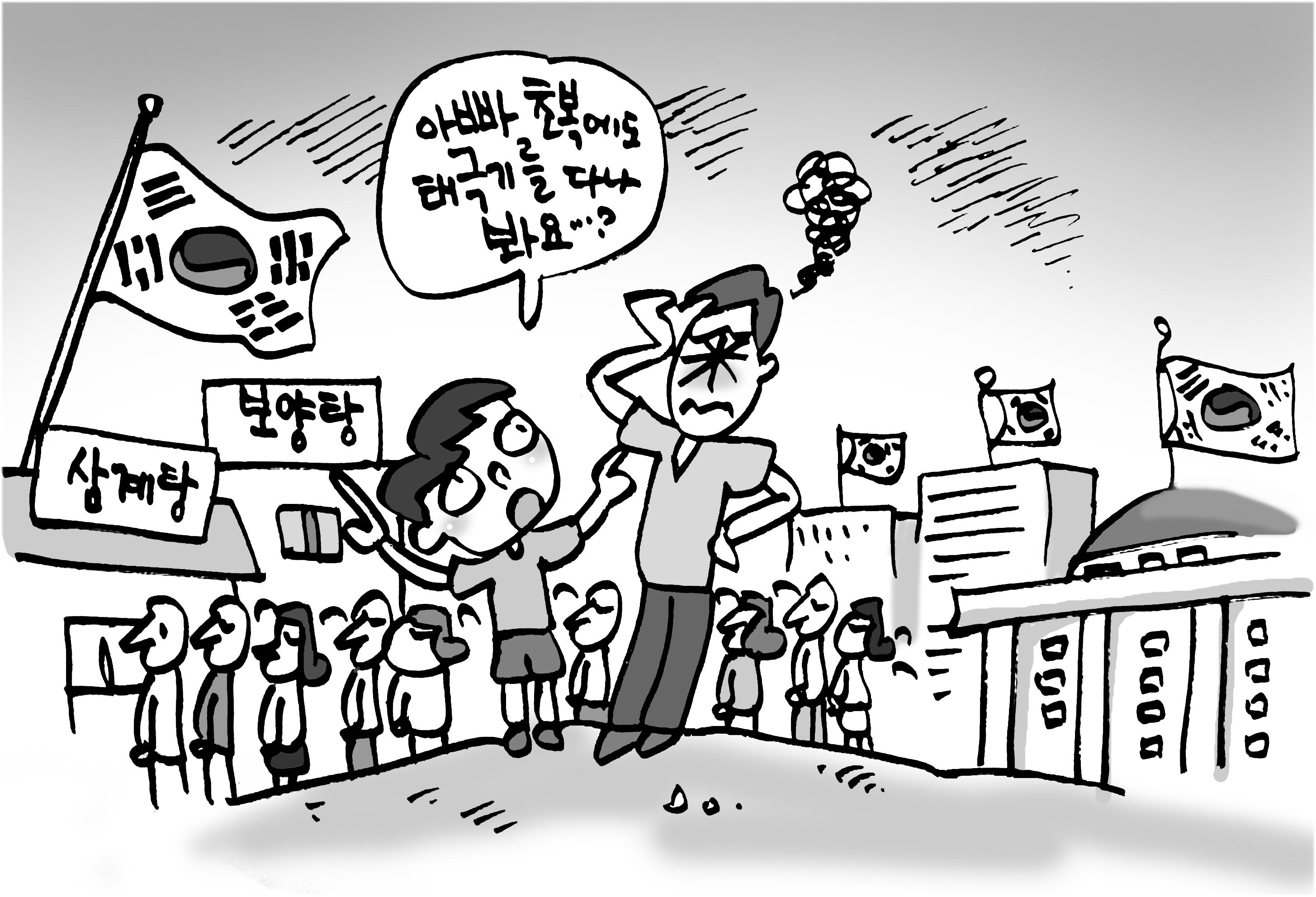 """제헌 70주년… """"새 옷 갈아입을 때 됐다"""""""