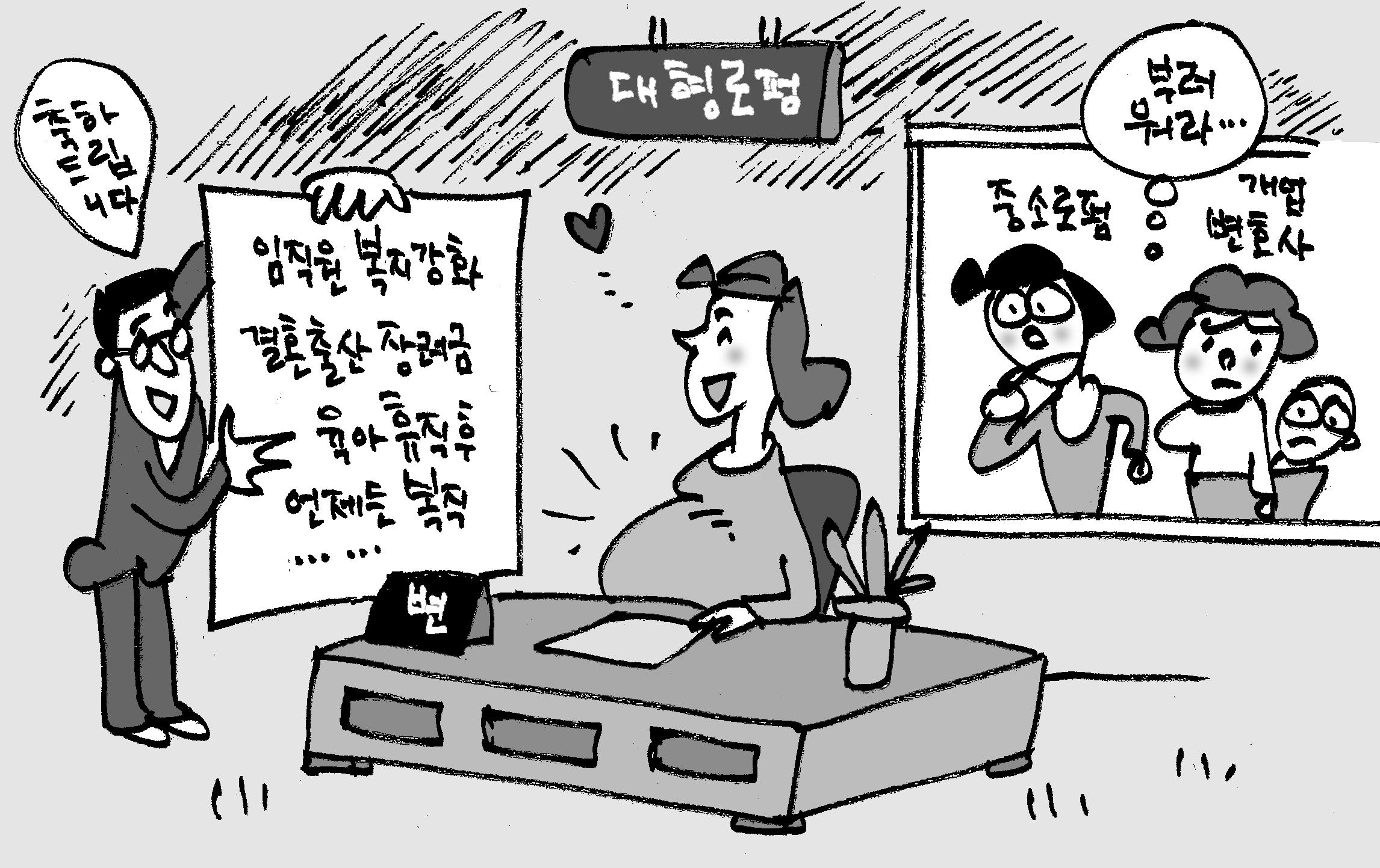 대형로펌, '출산율' 높이기 앞장