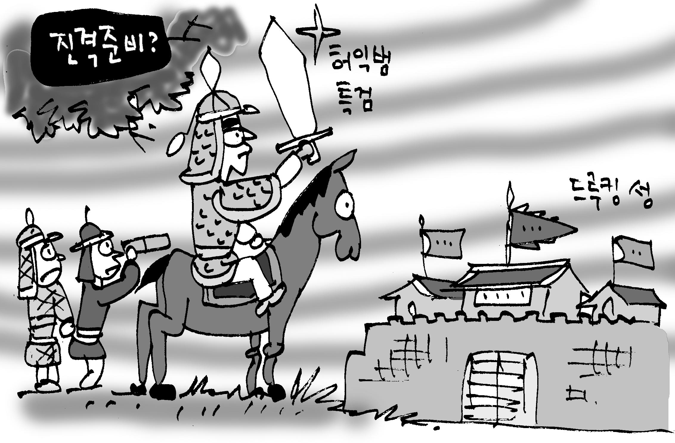 '드루킹 특검'에 허익범 변호사