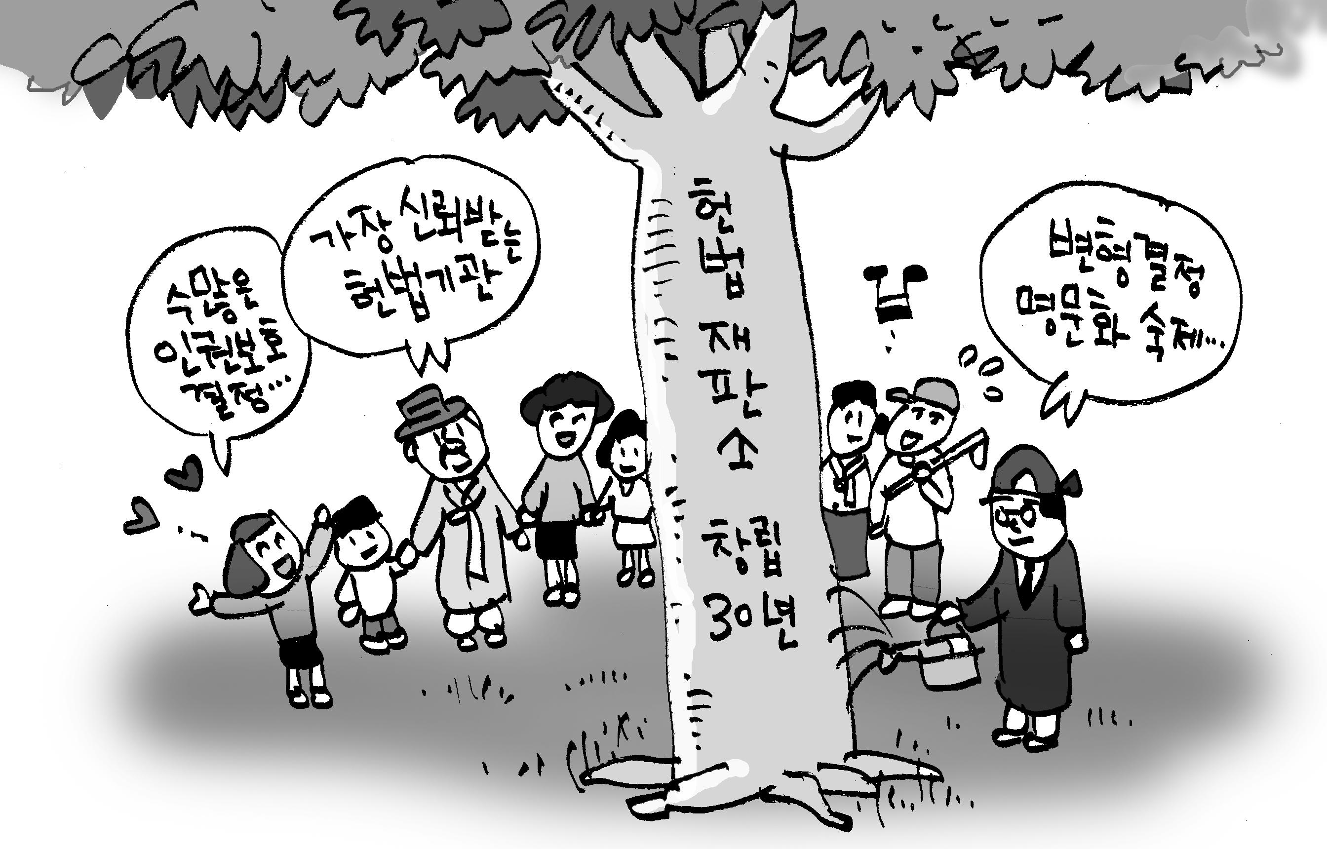 남북 법률통합 준비 논의 ... 법치주의 위기상황도 점검