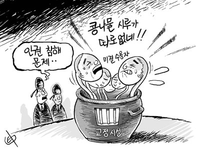 미결수용자 2만명 넘어… 교정시설 과밀화 심각