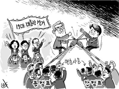 [기획] 대선후보 캠프에 법조인 출신 누가 있나