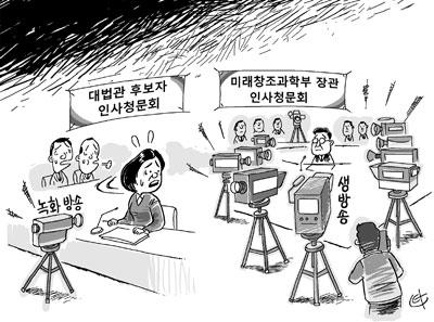 생방송 외면당한 박정화 대법관 후보 청문회