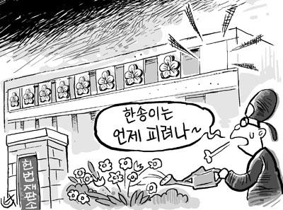 헌법재판관 6개월째 공백… 박한철 후임 인선 감감