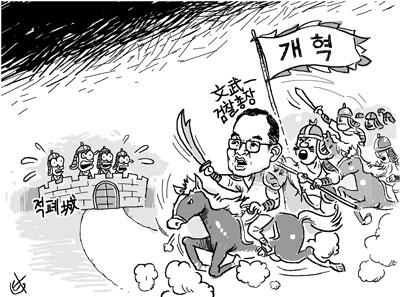 """문무일호(號) 출범… """"바뀐 모습으로 국민 신뢰 되찾겠다"""""""