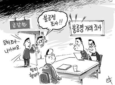 금감원, 불공정거래 조사에 '변호사 입회 금지' 논란