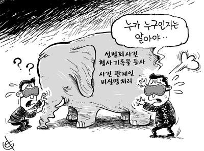 기록에 구멍 숭숭… 변호사들, 사건 맥락 파악에 '전전긍긍'