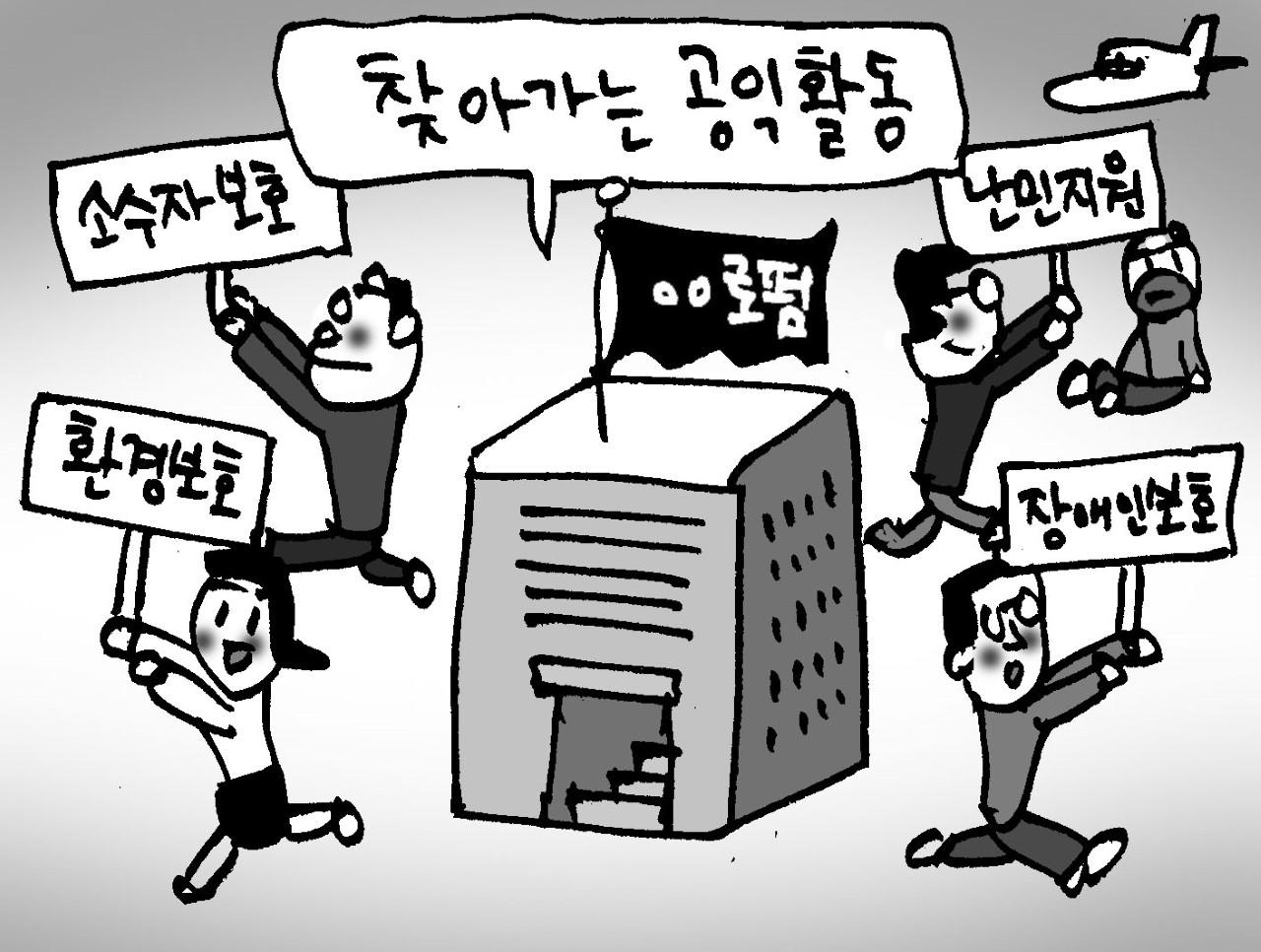 진화하는 프로보노… 로펌 공익활동 다양해졌다