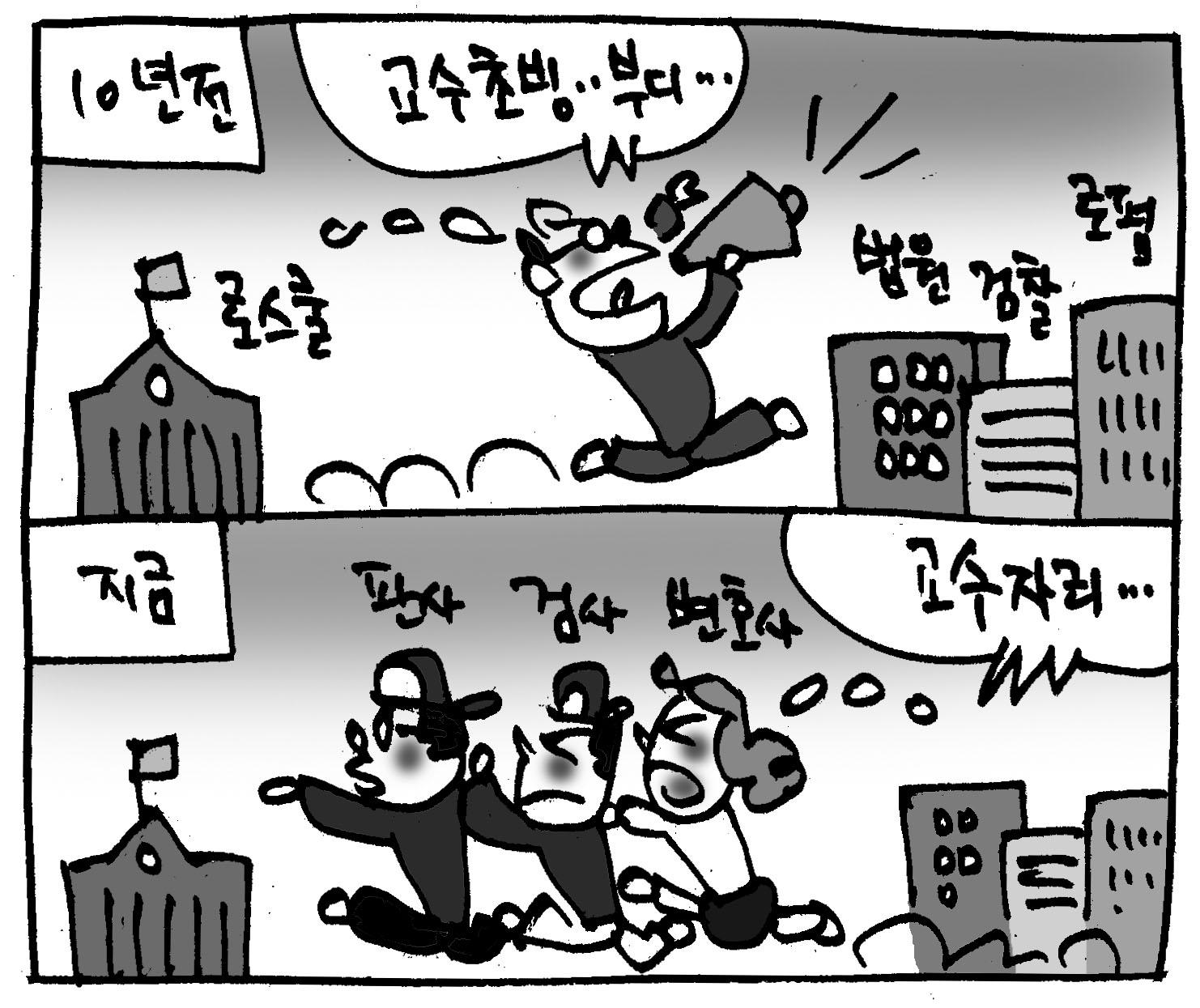 수임경쟁 격화·워라밸 문화 맞물려 '로스쿨 교수 선호'