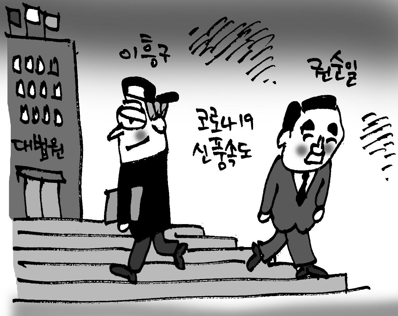 """""""국민 모두가 공감할 수 있는 법적 가치기준 제시"""""""