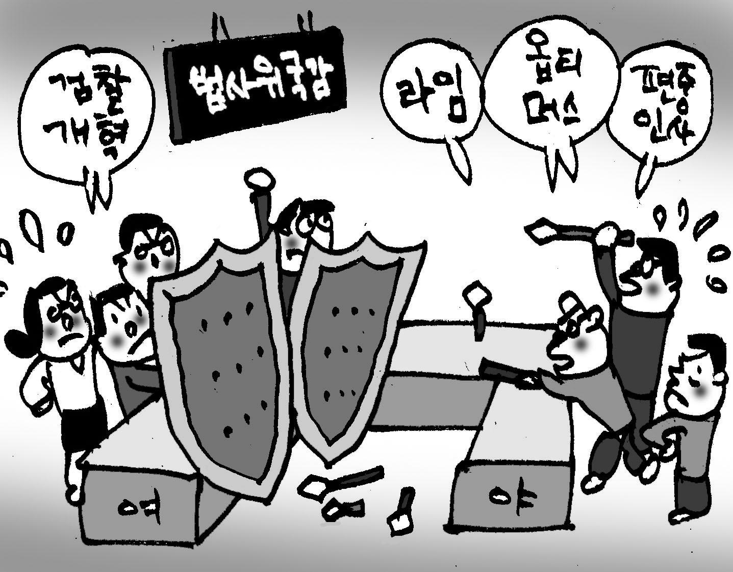 '라임' 김봉현 폭로에… '秋장관 vs 尹총장' 또 정면 충돌