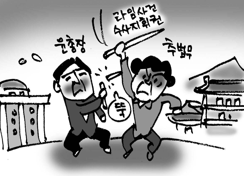 秋장관, 라임사건 수사지휘권 발동 논란
