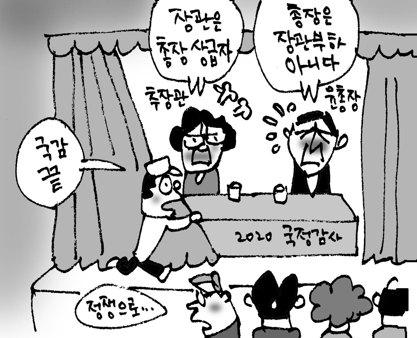 """""""장관은 총장 상급자… 수사지휘권 발동은 적법"""""""