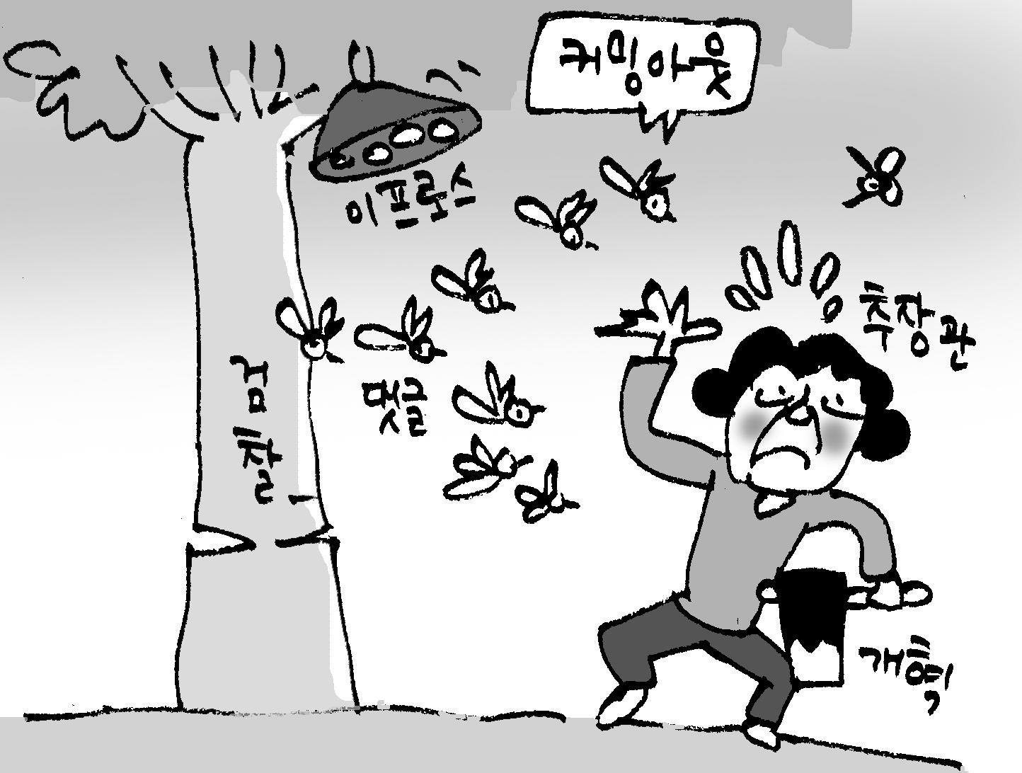 '온라인 연판장'으로 변한 '검찰 이프로스'