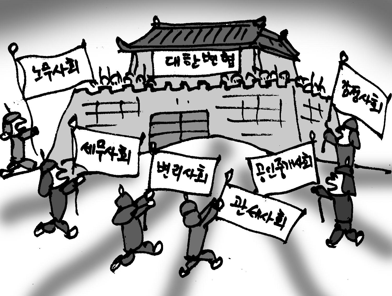 '전문자격사단체 협의회' 출범… 법조계와 충돌 우려