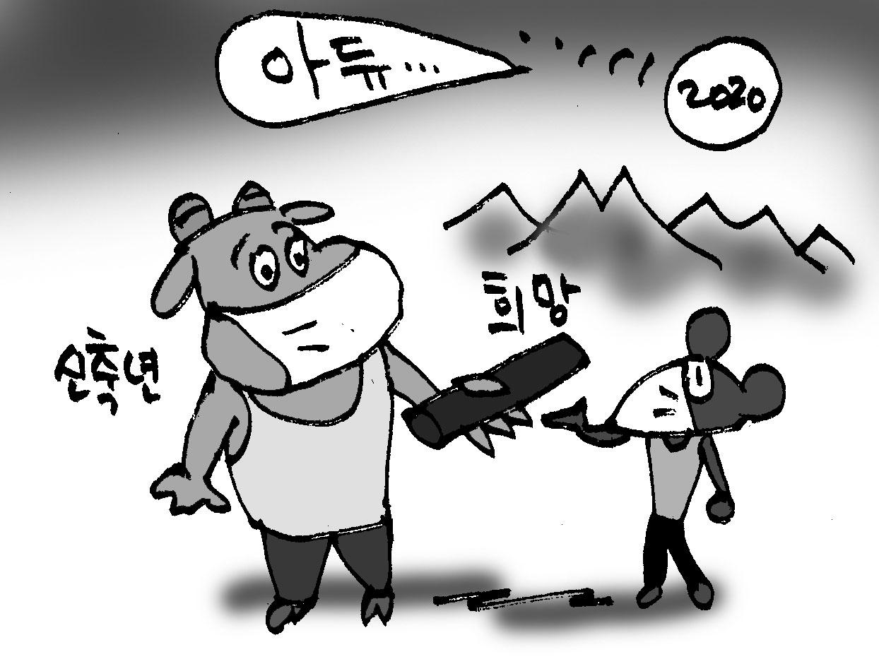 '尹총장 찍어내기' 모두 불발… 첫 여성 중앙선관위장 탄생