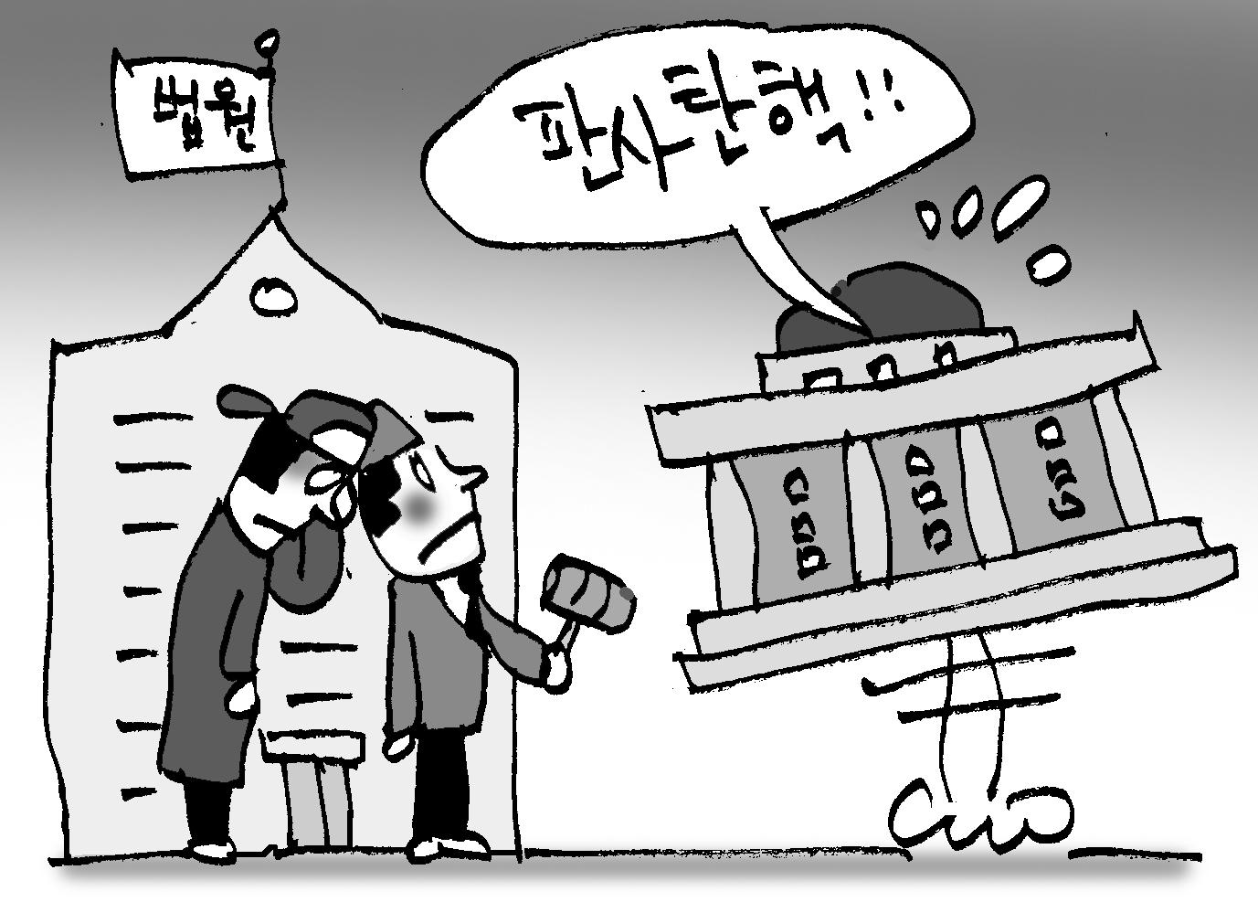 """판사 탄핵 '초읽기'… 법조계 """"사법부 근간 위협"""""""
