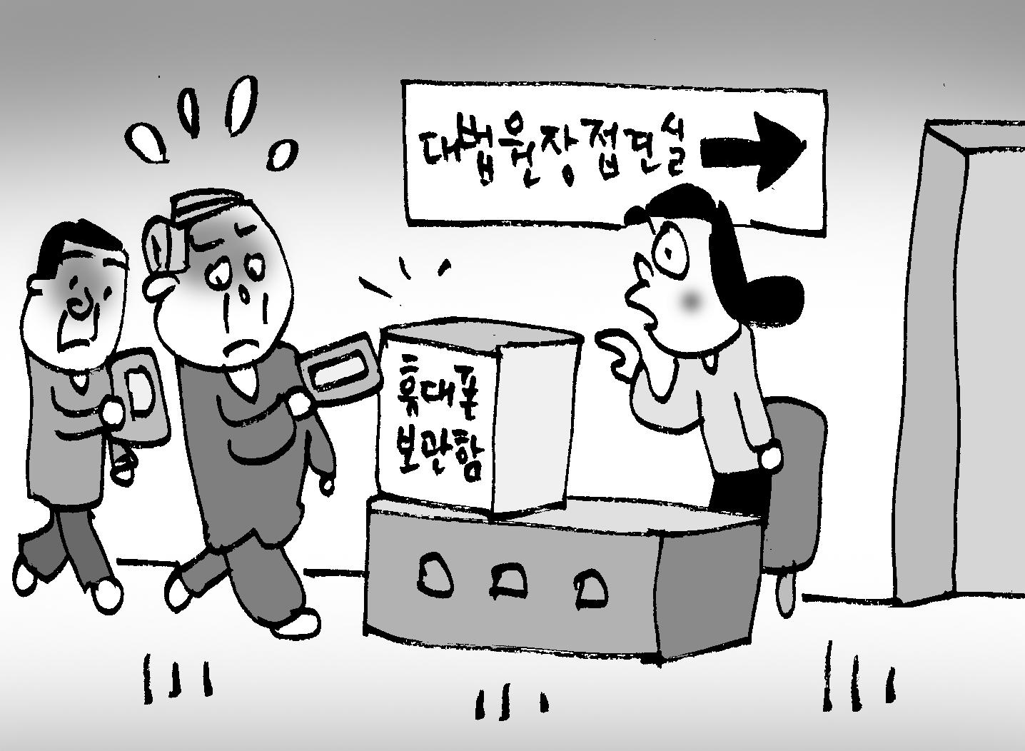 헌재, 사상 첫 '법관 탄핵' 본격 심리 착수