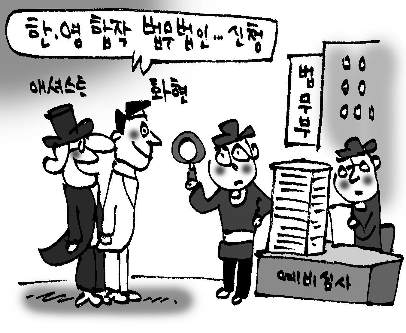 '조인트 벤처' 첫 탄생 예고… 법조계 관심 집중