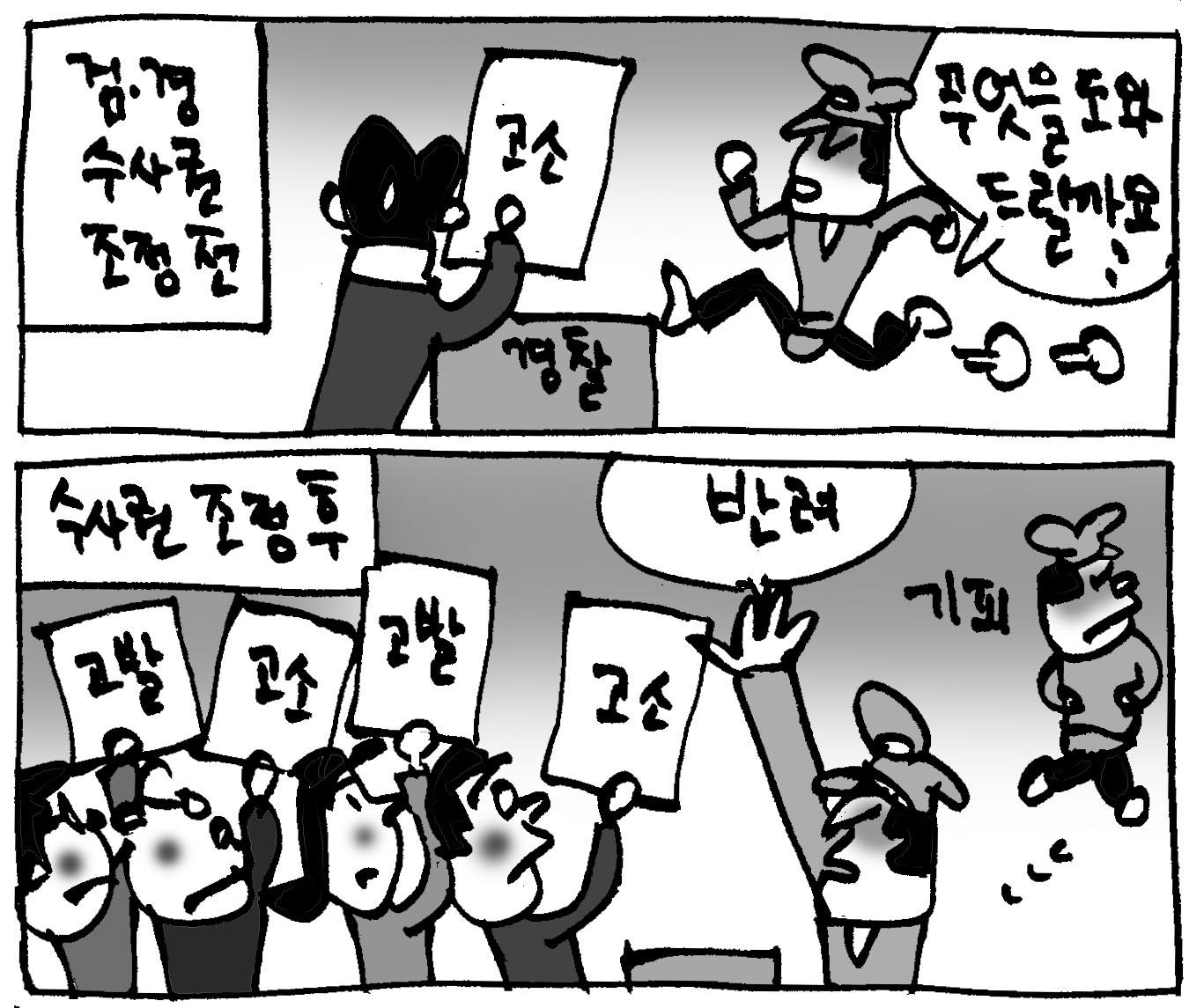 """사건 골라 받는 경찰… 법조계 """"책임수사 실종"""" 비판"""