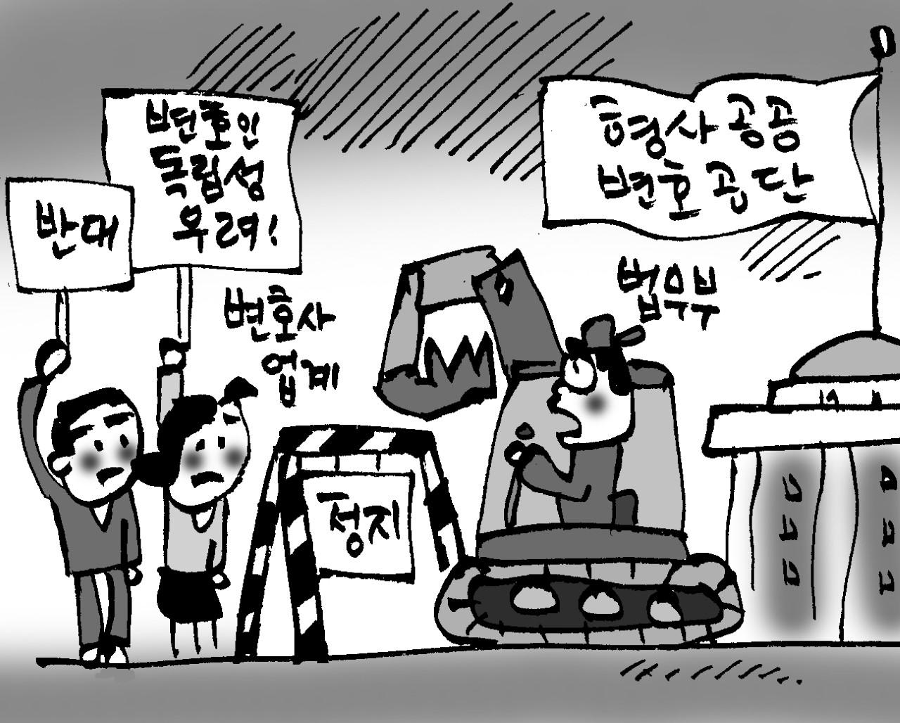 피의자 국선변호인 지원 '형사공공변호공단' 설립 추진