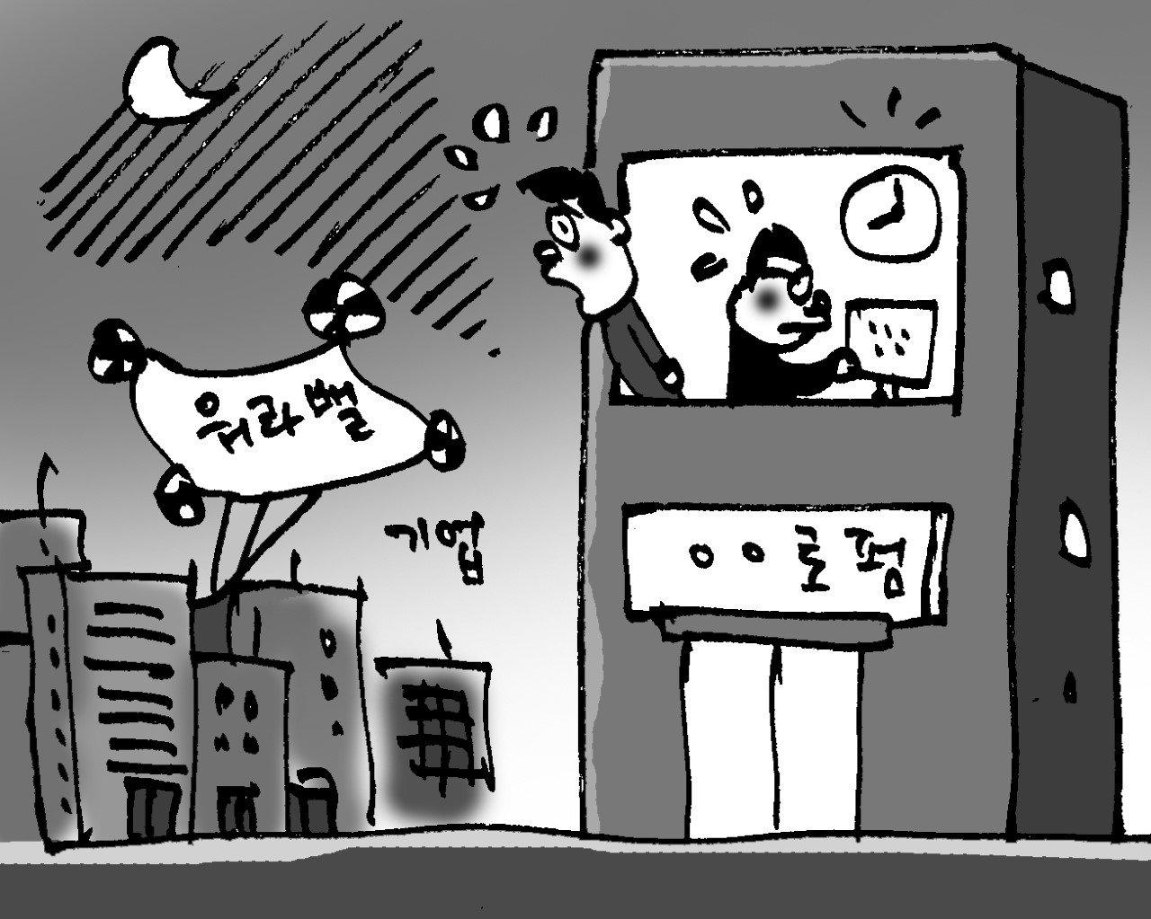"""""""워라밸""""·""""스톡옵션""""… 변호사들 기업으로 몰린다"""