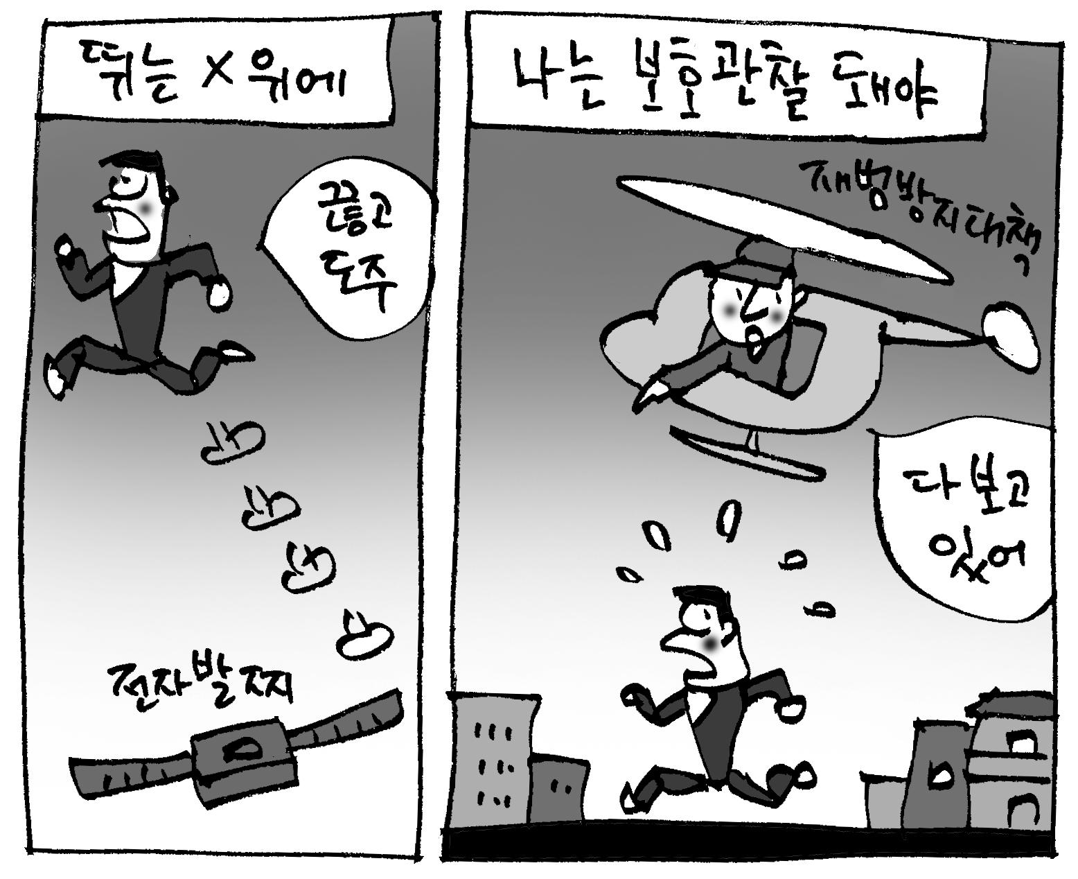 """""""전자발찌 훼손하면 주거지 압수수색"""""""