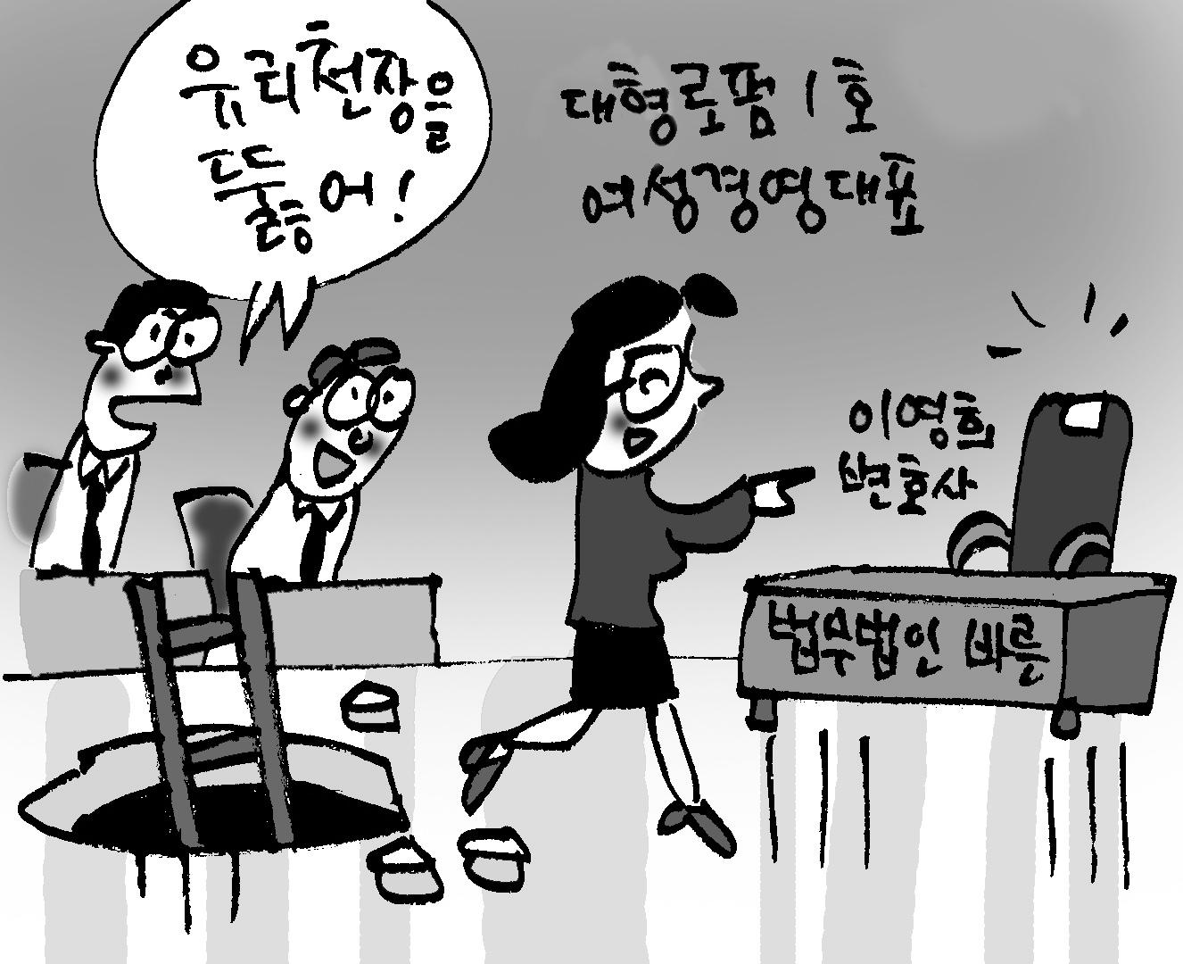 법무법인 바른, 차기 '총괄대표'에 박재필 변호사
