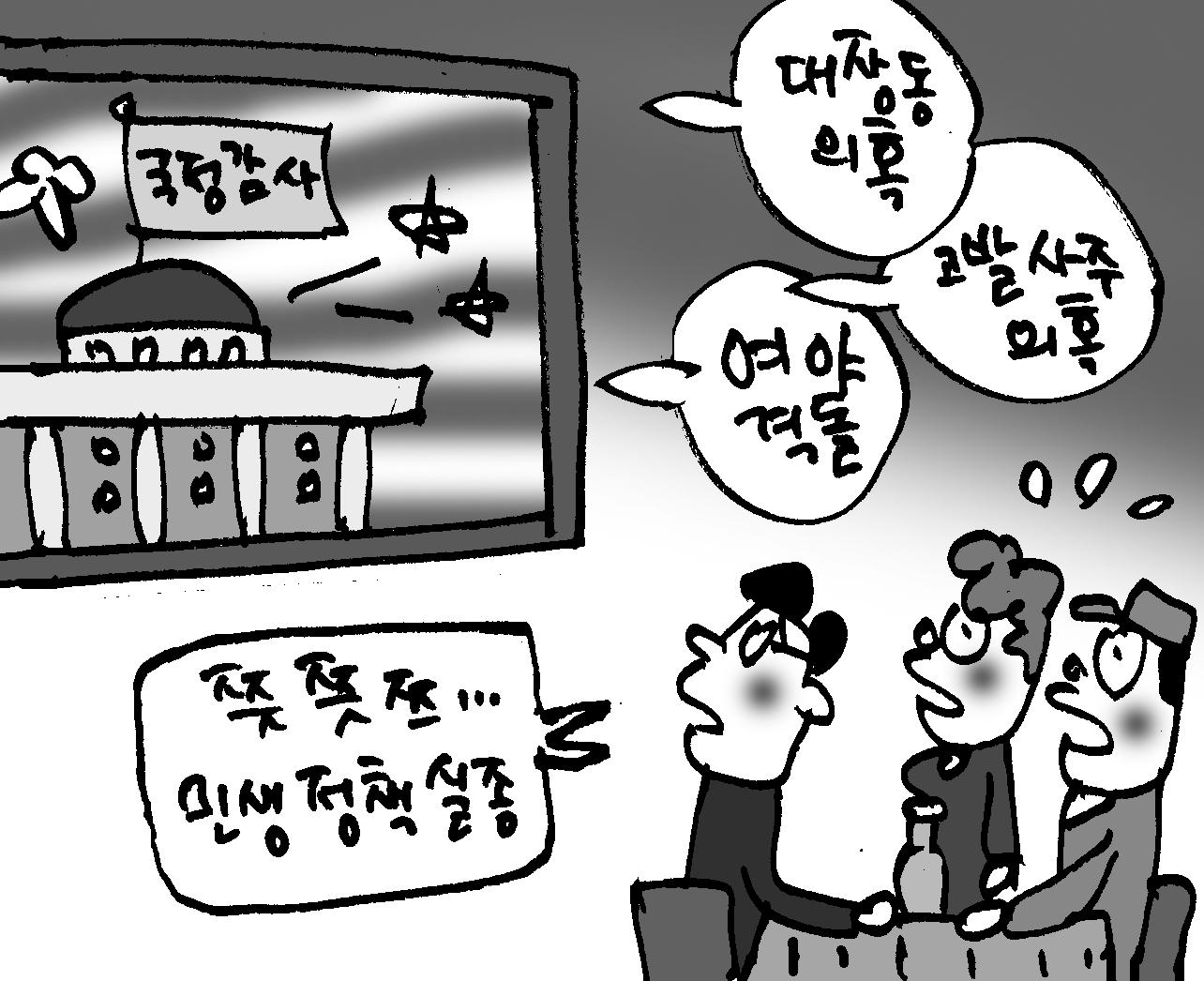 '대장동 개발 의혹' 공방전… '재판거래 의혹'까지
