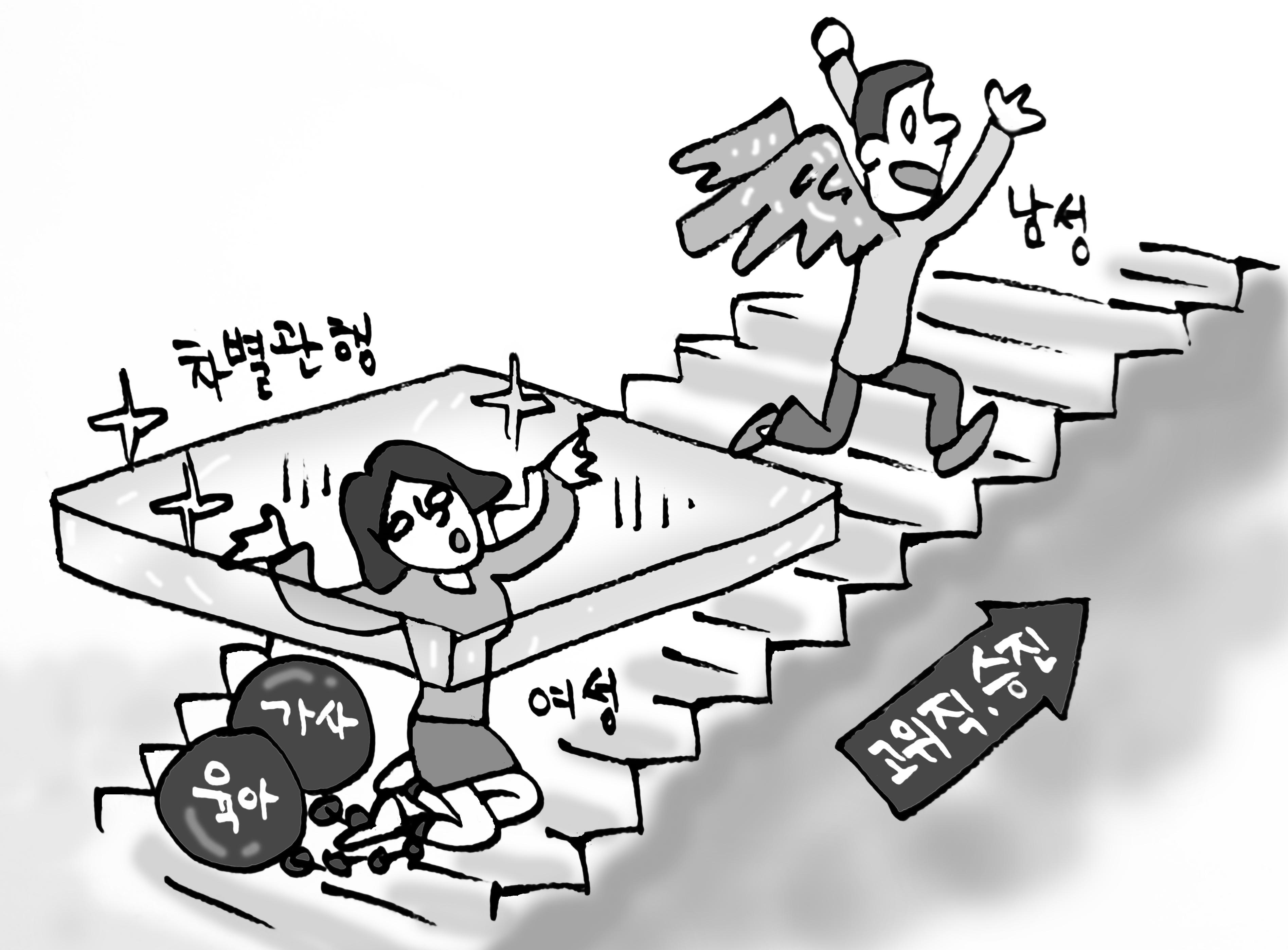 여성변호사 5000명 시대… 아직도 못 깬 '유리천장'