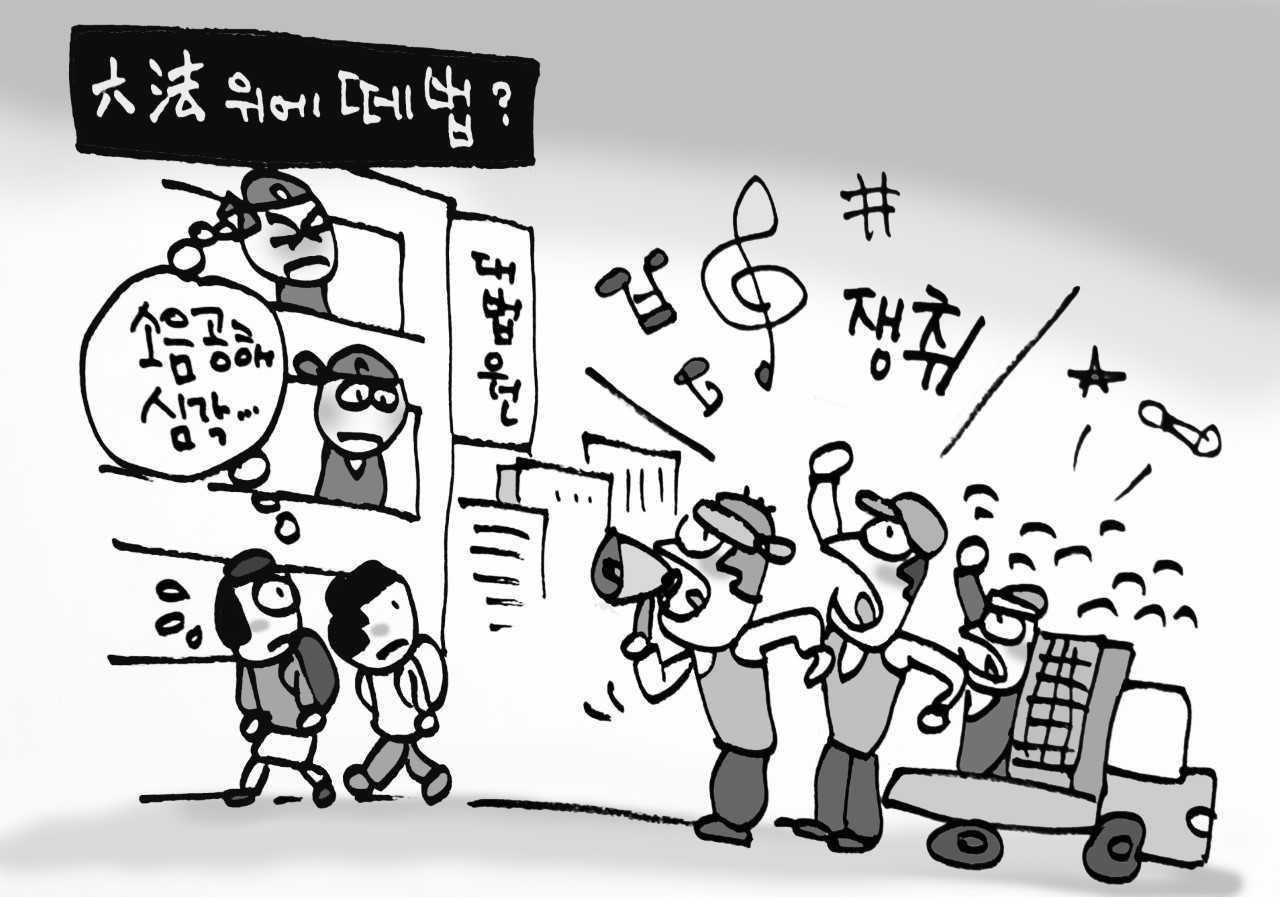 장송곡에 팝송까지… 서초동 법조타운 소음공해 '심각'