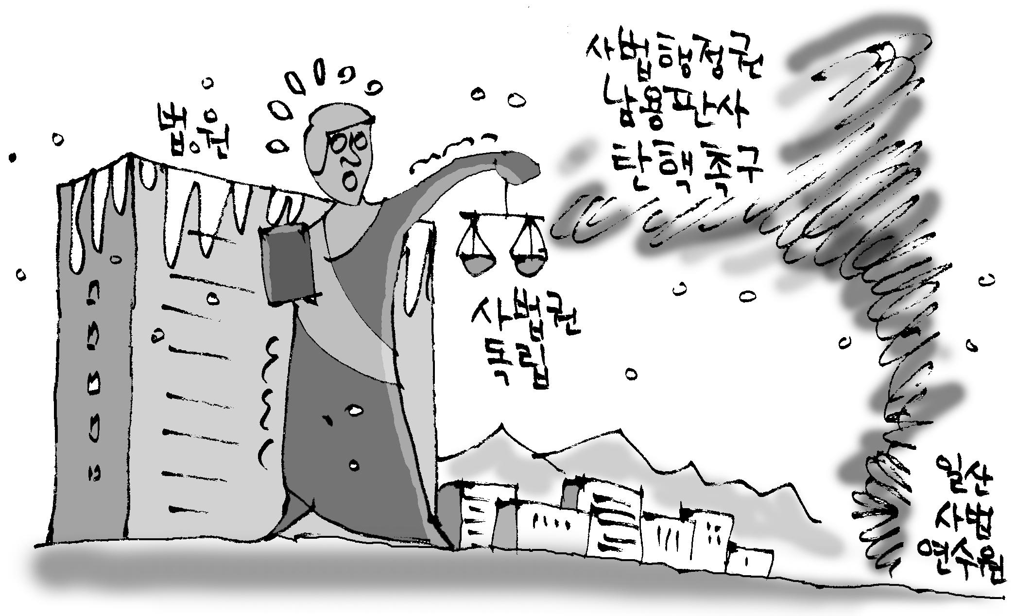 '사법행정권 남용' 사태 검찰이어 정치권까지 개입 우려
