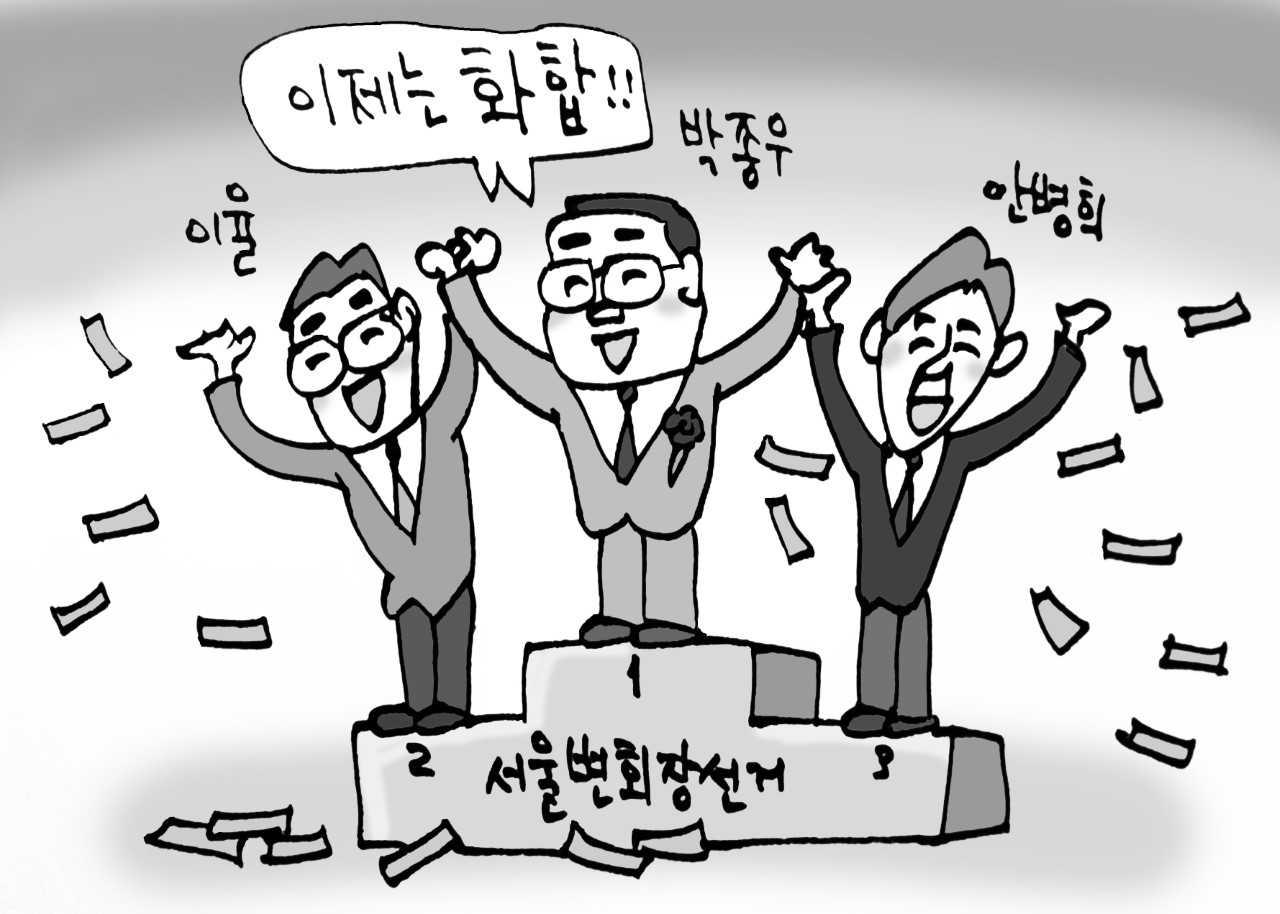 [박종우 서울변회장 당선] 일관된 '로이어 퍼스트'·화합 강조… 유권자 신뢰 얻어