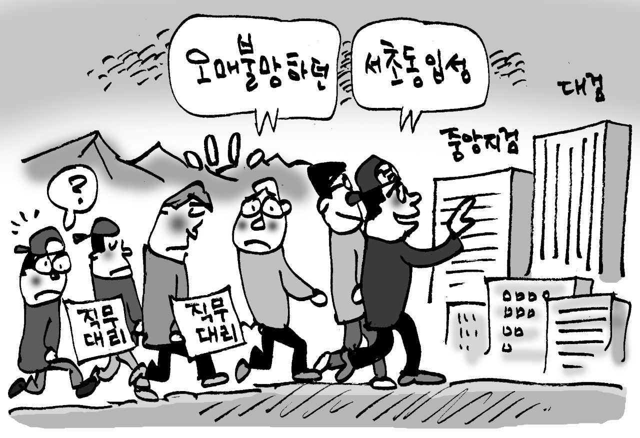 검찰 연구관들, 정기인사 '속앓이'