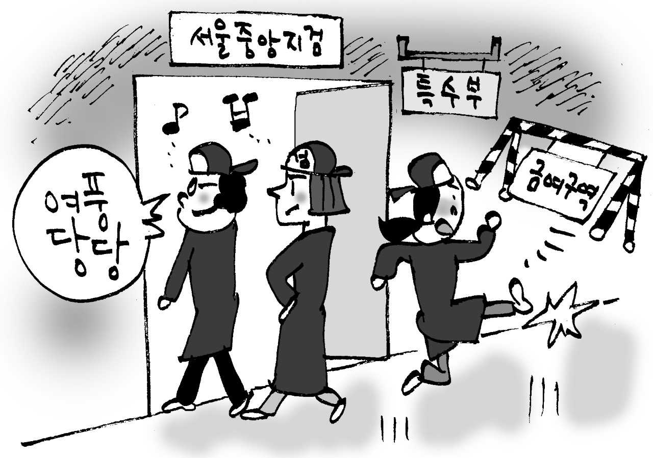 법무·검찰 주요보직에 女검사 비율 역대 최고