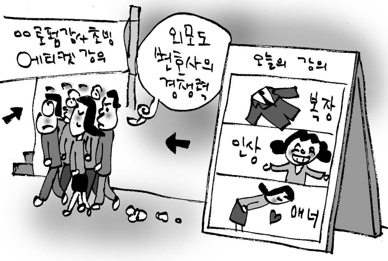 """""""매너도 변호사의 경쟁력""""… 로펌들, 에티켓 강의 '눈길'"""
