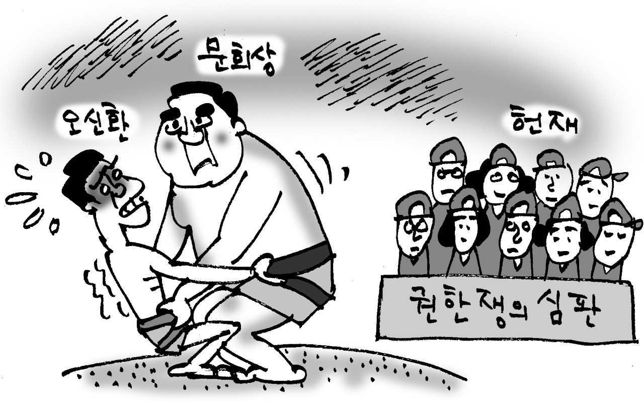 '강제 사보임' 오신환 의원, 권한쟁의심판 청구 '주목'