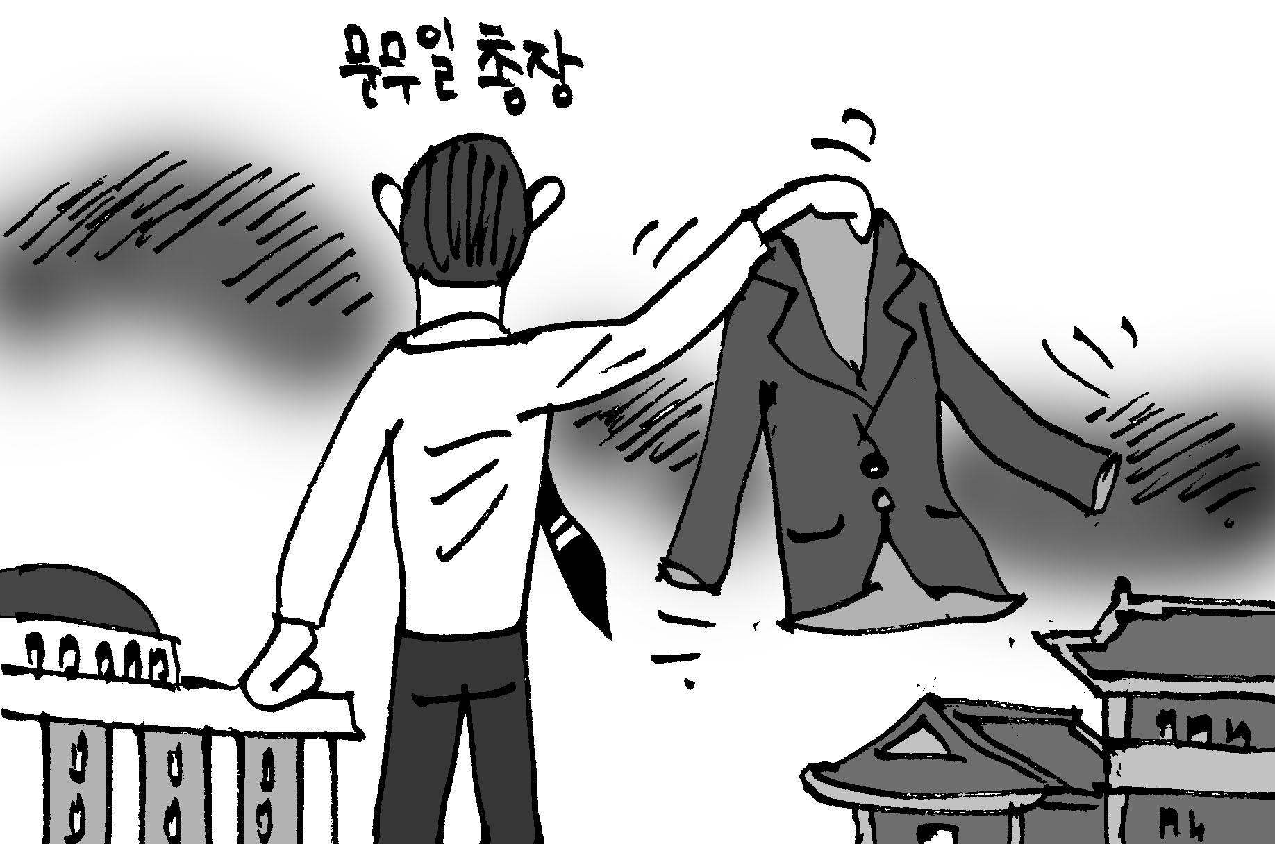 """""""수사권 조정안, 민주적 원칙에 부합 안 돼"""""""